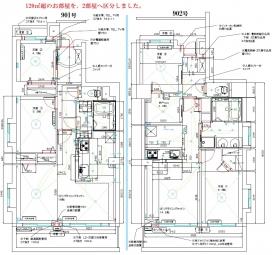 浦和ダイヤモンドM工事平面図(区分