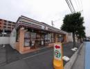 セブンイレブン横浜泉町中央店