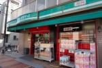 まいばすけっと横浜松本町店
