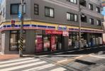 ミニストップ松本町3丁目店