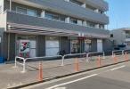 セブンイレブン中野大和町中央通り店